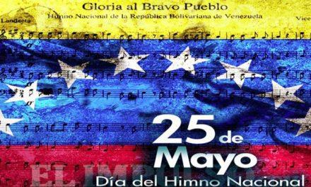 Efemérides del 25 de Mayo