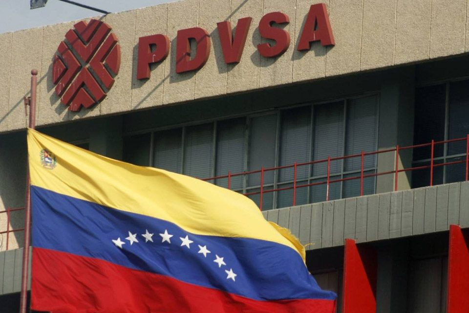 «Campaña de austeridad» para 2020 preparan en Pdvsa, revela Reuters