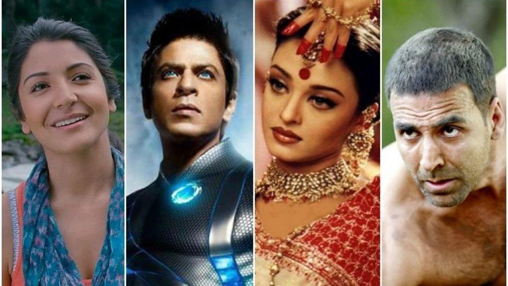 El 30 de diciembre es el Día Internacional del Cine Indio