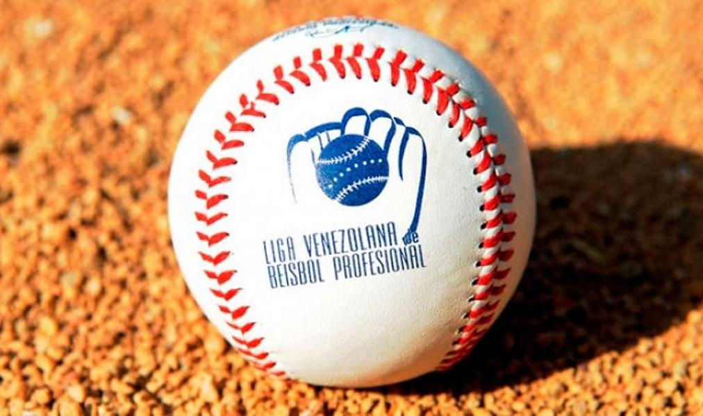 El 27 de diciembre de 1945: se funda la Liga Venezolana de Béisbol Profesional