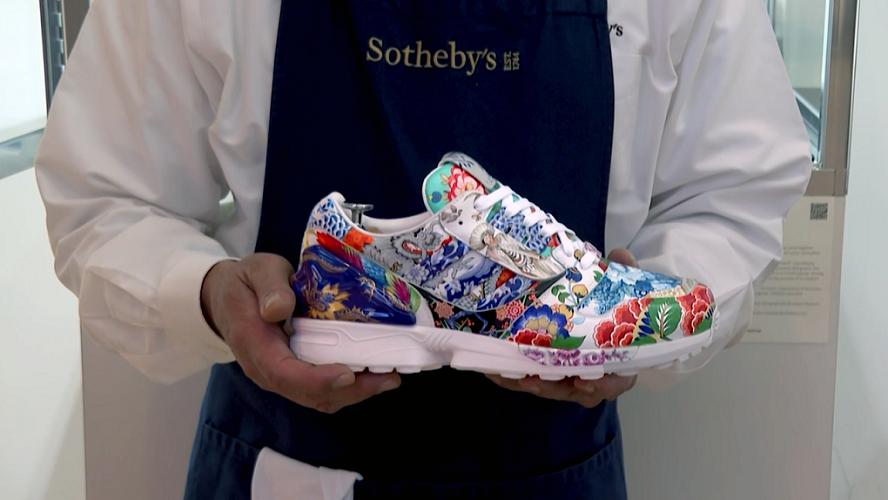 Adidas subastará un par de zapatos valorado en 1 millón de dólares